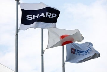 Sharp Set to Make iPhone OLED Displays in 2018 and Beyond